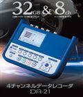 理音DA-21振动采集仪