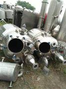 上门回收50L实验室不锈钢反应釜