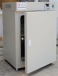 DRP-9162太仓 160L恒温培养箱