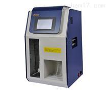N310全自动凯氏定氮仪厂家