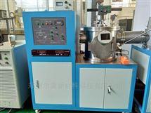 KDH-600-母合金和难熔的金属专用非自耗真空电弧炉