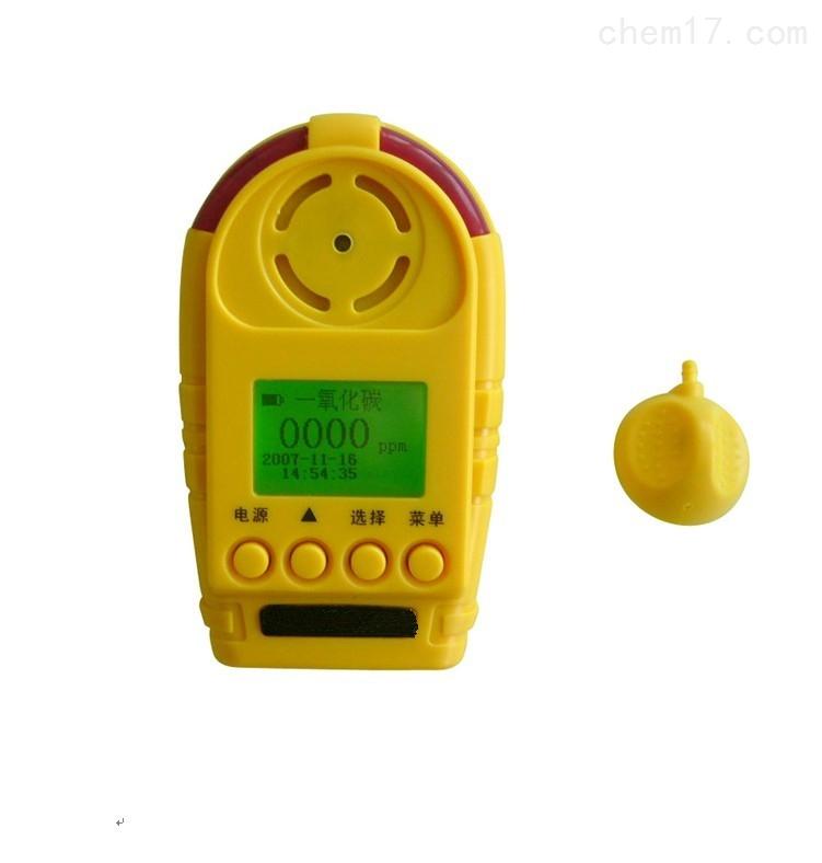 便携式乙烯气体检测仪