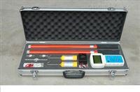 直销110kV语音无线高压核相仪