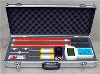 供应数字无线高压核相仪无线语音核相器