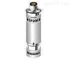 Renishaw TP200--英国雷尼绍三坐标测头