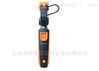 德国德图Testo无线迷你管钳式温度测量仪