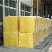 钢结构专用玻璃棉卷毡隔音防火
