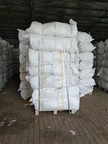 新型标准尺寸50厚硅酸铝毡经理报价