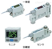 日本SMC压力开关报价