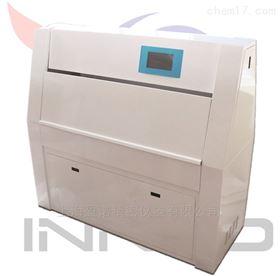 WAT-UV1荧光紫外老化试验箱