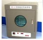 WD-A药物稳定性检查仪价格