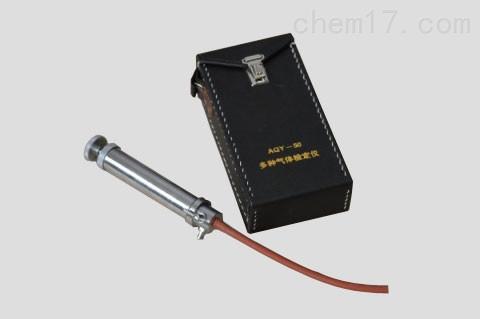 多种气体检定器