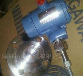 罗斯蒙特3051液位变送器专业代理商报价