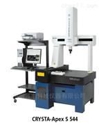 Mitutoyo三丰Crysta-Apex S544三坐标测量机
