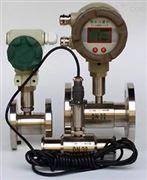 测水专用流量计