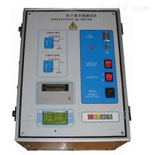 抗干扰介质损耗测试仪承装修试
