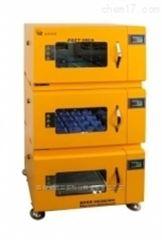 一层ZQZY-98AN大容量全温振荡培养箱