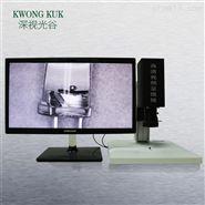 深視光谷 紅外線顯微鏡 SGO-KK205