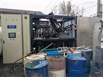 辽宁回收二手冻干机高价回收