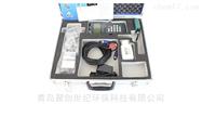 JC-HS-100H手持式超声波流量计