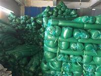 1500目绿色防尘网