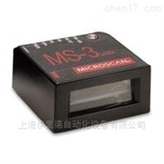 日本欧姆龙OMRON激光条形码扫描器直销