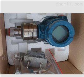 原装罗斯蒙特3051CA绝对压力变送器现货