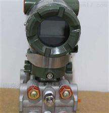 EJX530A原装EJX530A压力变送器厂家报价