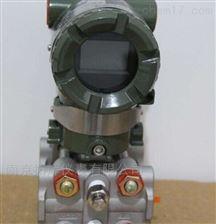 EJX530A原装进口EJX530A绝对压力变送器厂家报价