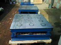 ZHJ-1加厚混凝土磁力振动台小型振动盘厂家