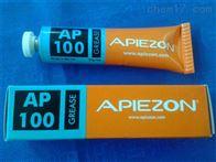 AP100英国APIEZON真空润滑脂AP100硅脂密封脂润油