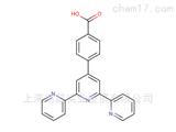 4'-(4-羧基苯基)-2,2':6',2''-三联吡啶