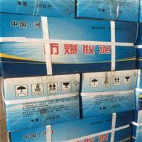 SFD-III防火泥廠家銷售報價