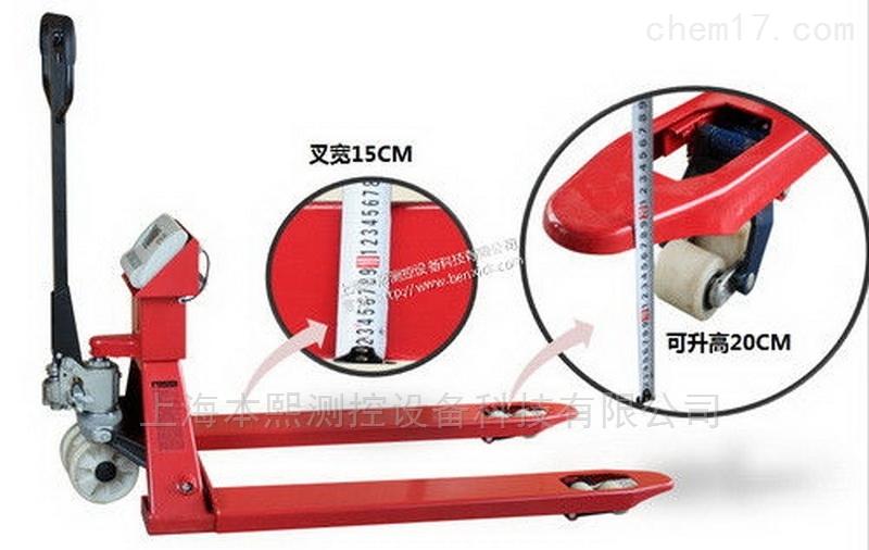 上海液压电子叉车称厂家