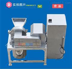 多功能厂家直销粉碎机,水冷除尘打粉机