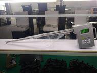 我们为什么要用 7025A便携油烟检测仪
