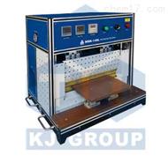 MSK-140L单工位热封机
