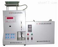 北京肥料有机质检测仪