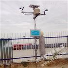 OK-TQ10田间小气候自动观测仪 10参数气象站