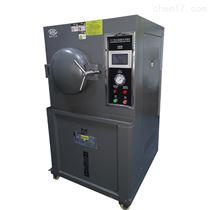 AK-PCT-350浙江PCT高压加速老化试验箱供应万博体育app下载