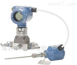 罗斯蒙特3051SAL型液位变送器厂家