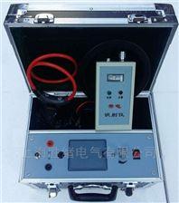 电缆识别仪-生产厂家