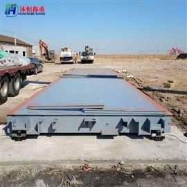 天津塘沽120吨3*18米地磅秤价格