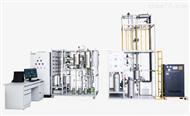 小型催化劑活性評價裝置