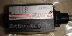 现货热卖KQ-012型阿托斯节流阀