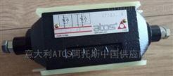 原厂指定代理ATOS液控单向阀