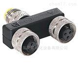 美国AB分接器和 T 型接头原装进口