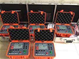 DY4106数字等电位连接电阻测试仪