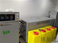 咸宁实验室污水处理设备新闻质量