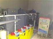 BSDSYS新闻报道:滁州计生服务中心污水处理设备上门服务